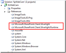 SharePoint 2010 Live Image Capturing WebPart packaged as a Sandbox solution (6/6)